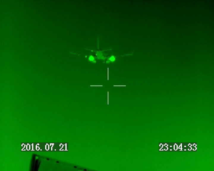 Thermal Scope Green